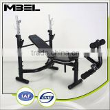 Adjustable WB-PRO2 Weight Bench/ Flat Bench