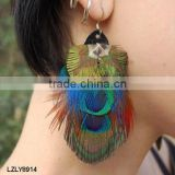 fashion natural peacock feather earrings