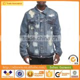Made In China Men Plus Size Jacket Wholesale Clothing Fabric For Men