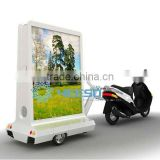 Finest bike trailer for outdoor advertising, large quantity for sale,YES-M3