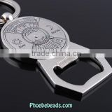 Wholesale Multi Function Calendar And Wine Opener Key Chain PB-KC031