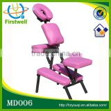 folding metal massage chair /massage stool