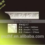 FH9217 PU Cornice Moulding for South Africa/Plain mouldings / Carving Chair Rails / Ceiling Mouldings / PU Cornice Mouldings