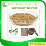 Epimedium powder extract, herba epimedii ectract powder price, sex enhancement product