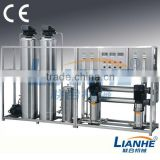 Drinking Water RO Water Purifier Booster Pump Water Treatment Plant for Sale