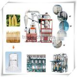 flour mill / wheat flour mill/corn flour mill /flour mill machine / flour mill machinery