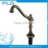 Classical Design Mixer Tap Double Handle Cold And Hot Water Antique Basin Bathroom Swivel Faucet FLG808