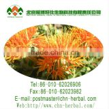 high quality plant extract reduce blood pressure 80% Conjugated linoleic acid Safflower Extract