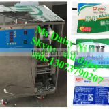commerical liquid plastic bag packing machine/beverage plastic bag packing machine/dairy bag packaging machine