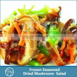 Frozen Seasoned Dried Mushroom Salad
