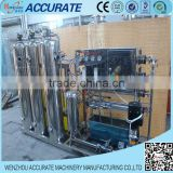 RO Pure Water Plant ManufacturingTreatment Equipment ( WTRO-500L )