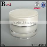 new design makeup product luxury acrylic cosmetic jar 15g 30g 50g pearl white acrylic cream jar