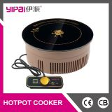 single burner hotpot induction cooker with knob switch restaurant eating Sichuan hotpot hot plate for one person