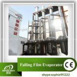 mingchen Fruit Juice Evaporator/concentrate machine, Fruit/ Vegetable Juices Falling Film Evaporator CE approved
