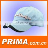 top quality embroidered light blue snapback caps and hats of 2016