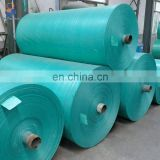 Double coated high tensile strength polyethylene tarpaulin roll