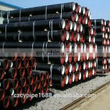 Trade Assurance Supplier Alibaba China Supplier seamless carbon steel pipe price per meter