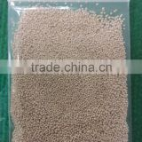 GMP manufacturer of feed grade L-lysine