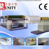 Aluminum foil extrusion coating PE lamination machinery