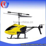 2.4G 3CHANNEL R/C HELICOPTER WITH GYRO