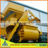 Large Capacity concrete mixing machine JS1500 pneumatic discharge concrete mixer machine