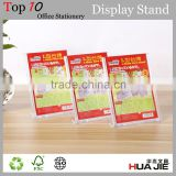 Clear plastic gift card shape advertising equipment display stand