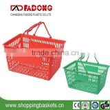 Wholesale plastic supermarket handle shopping basket