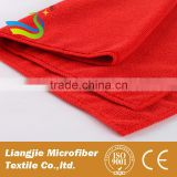 Custom Print Microfiber Cleaning Cloth For Kitchen Wholesale