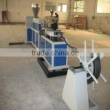 PVC single wall corrugated pipe machine production line / PVC corrugated pipe extrusion line