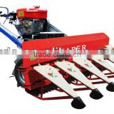 Rice and wheat cutter 4G mini harvester