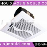 home appliance plastic air exhaust fan mold,mould for air exhaust fan for bathroom