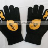 Promotional Nylon Knit gloves