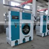 Professional industrial used perchloroe thylene dry cleaning machine for dry cleaning shop