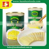 Canned Bamboo Shoots Sliced
