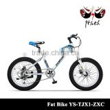 Hot new product 7-speed fat tire mountain bike with fat bike suspension fork 20er*4.0 fat bike rim