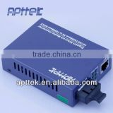 hot sale 10/100M 1310nm wavelength distance 40KM single module Self-adapt fiber optic media converter