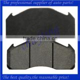 WVA29125 GDB5085 FCV1388B 3095396 1078439 20768092 20918891 20931343 20932682 for volvo heavy truck brake pad
