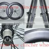 carbon cycle wheels 88mm,road bike wheelset include the brake pads and skwers