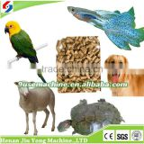 Dog/cat/bird/fish/Pet Food Making Machine - China Pet Feed Production Line                                                                         Quality Choice