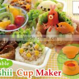 kitchenware tools utensils cookware equipment for children japanese bento cup lunch box rice cracker ball molds oishii cup maker
