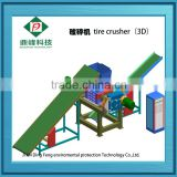Dingfeng Brand Rubber Raw Material Machinery, Rubber Product Making Machinery, waste tyre recycling machine