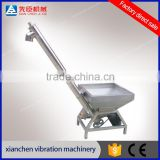 XC series Sand Screw Conveyor made in China for sale