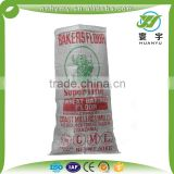 Hot sale customized BOPP laminated coated sacks packing for grain rice feed wheat flour sugar 25kg 50kg laminated woven bag