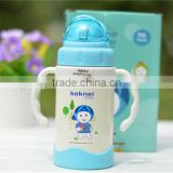 thermos baby water bottle non-spill with straw