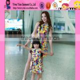 2015 Wholesale Flower One Piece Family Dress Mother And Daughter Sweet Hot Cheaper Latest Formal Dress Patterns