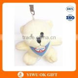 White kawaii cute plush bear toy, stuffed animals/ ride on toy, plush toy teddy bear