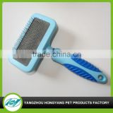 New Professional Pet Cat Dog Hair Brush Fur Shedding Grooming Rake Comb Brush Tool