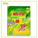 foshan Myu good quality factory rat catcher mouse glue traps