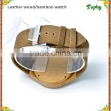 Wholesale leather bangle style vintage mens cool watches for sale