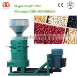 Low Price Rice Hulling Machine on Sale